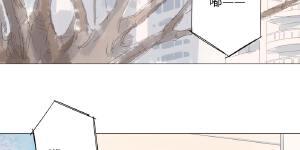 斗罗大陆漫画100话_最爱你的那十年_最爱你的那十年漫画_最爱你的那十年漫画全集 ...